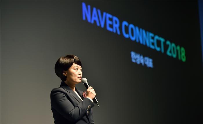 """한성숙 네이버 대표 """"AI와 검색 결합해 '기술플랫폼'으로 발돋음"""""""
