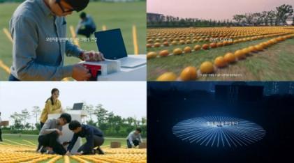 LG전자, '올데이 그램' 노트북 배터리 강조하는 이색 동영상 공개