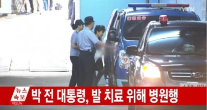 호송차 부축받아야 올라타는 朴 전 대통령 병원행···강남 성모병원서 발가락 염증 치료