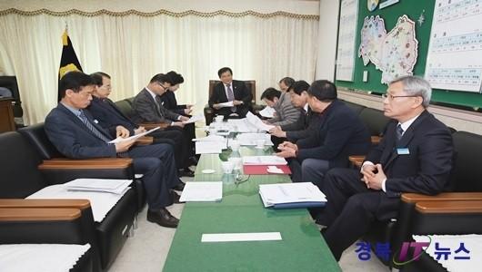 의성군의회 운영위원회 및 의원간담회 개최