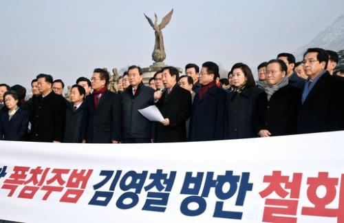 """野 """"주사파 친북정책"""" 與 """"내로남불식 공세"""""""