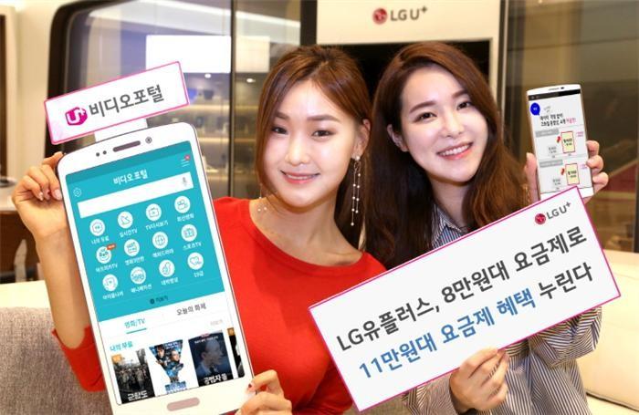 근로시간 단축 논의…LG유플러스 '촉각'