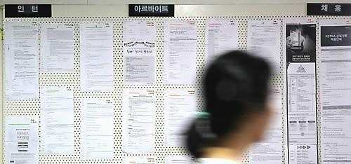 서민 일자리 '고용쇼크'…취업시장 봄은 언제?