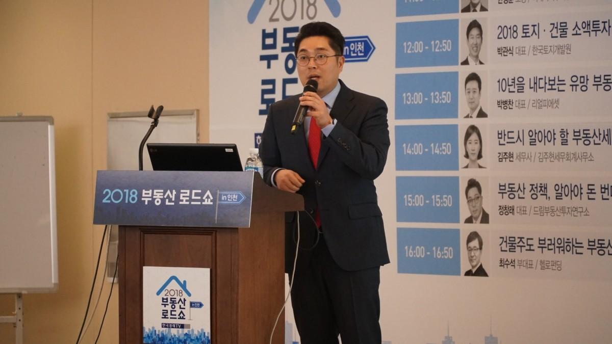 """""""고소득자 따라가야…'한강변' 용산·성동 유망"""""""