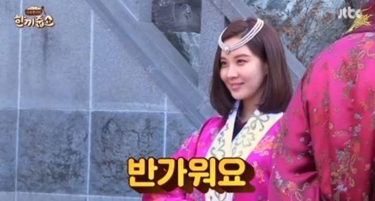 '한끼줍쇼', 강호동의 댄스 요구에 서현의 반응은? '깜짝'