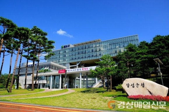 지방자치단체혁신 대회 달성군 '우수기관' 선정