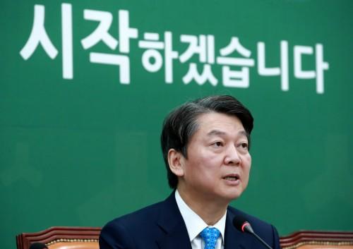 국민의당 최고위 '통합 신경전'