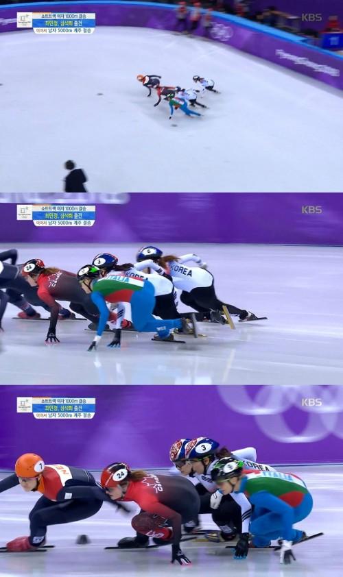 쇼트트랙 여자 1000m 결승, 심석희가 최민정 방해했다는 언론의 경솔한 추측