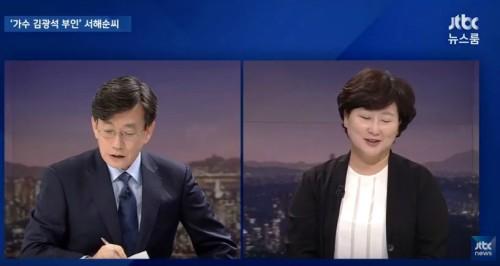 """故 김광석 부인 서씨, """"세금 많이 나올까봐 아버지 이름 빌렸다"""""""