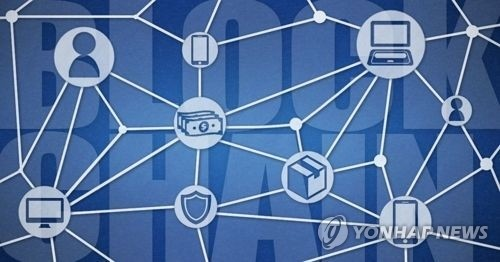 암호화폐 관심 늘면서 '블록체인 특허출원' 급증