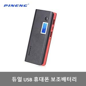 듀얼 USB 휴대폰 보조배터리 충전기 10000mAh