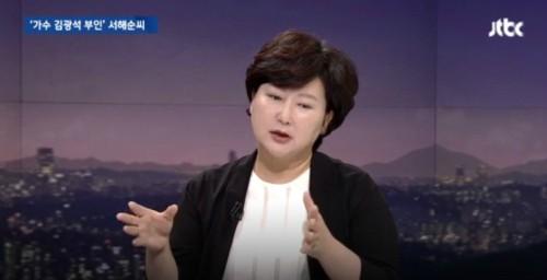 서해순 인터뷰 보도한 JTBC