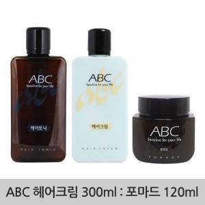 ABC 헤어크림 : ABC 포마드 : ABC 헤어토닉