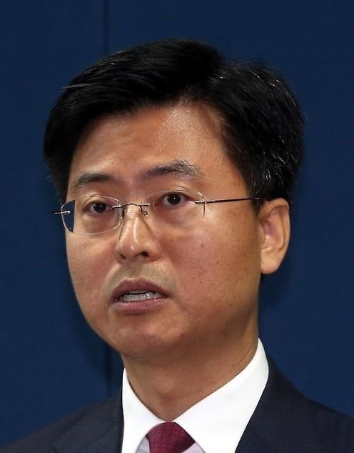 '이석수 사찰 지시 의혹' 최윤수 26일 소환