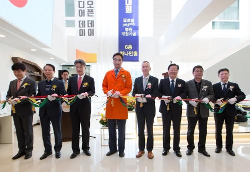 대전 글로벌365mc, '전세계 비만치료 메카' 꿈꾼다