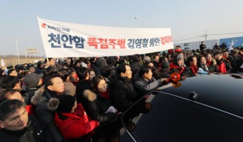 한국당, 김영철 방한 통일대교서 저지