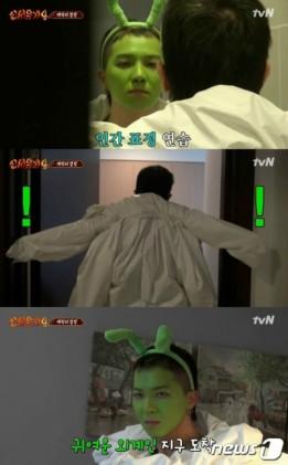 신서유기4 송민호, 의외의 똑똑한 모습에 제작진 당황…폭소
