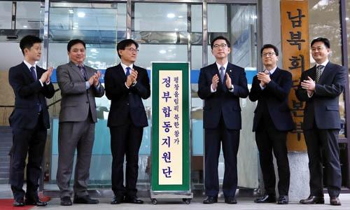 訪南단 규모·경로·단일팀·공동입장… 숨가쁜 남북 대화