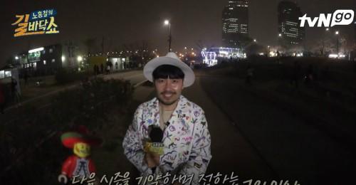 노홍철 JTBC 스타 발굴 예능