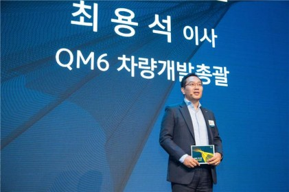 """(피플)""""QM6 가솔린 올 하반기 출시…중형 SUV 강자로 우뚝 설 것"""""""