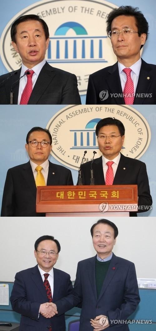 자유한국당 원내대표 '4시' 열린다...최후 승자는?