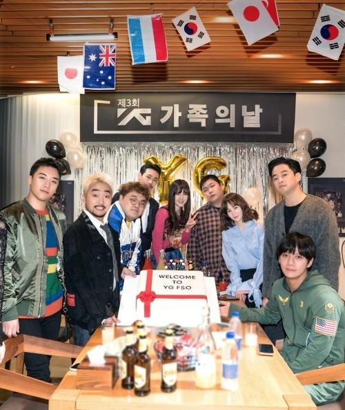 YG, 넷플릭스와 손잡고 예능프로그램 'YG전자' 준비 중