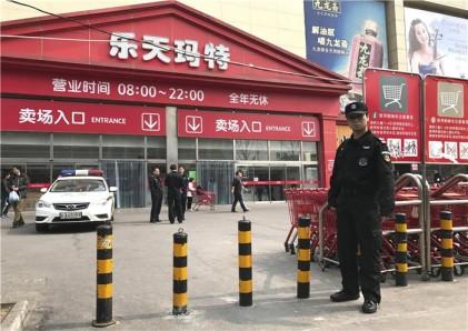 롯데마트, 중국 사업 매각설
