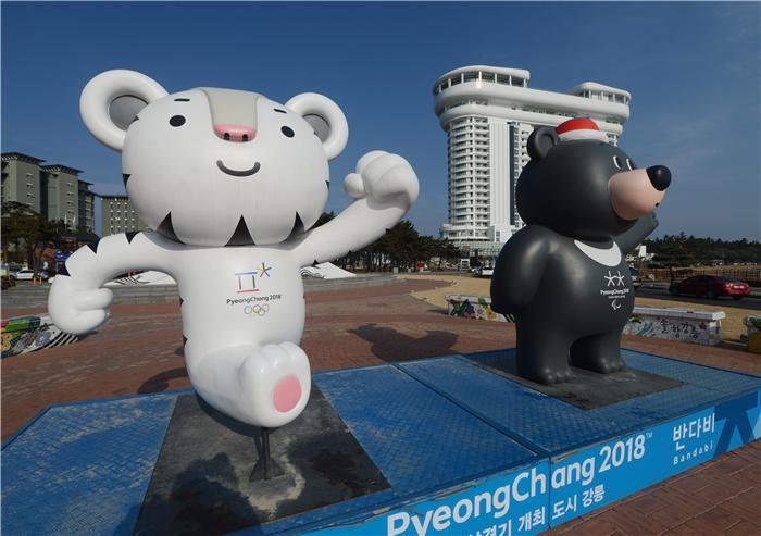 """통일부 """"판문점 통일각서 27일 평창패럴림픽 실무회담 개최"""""""