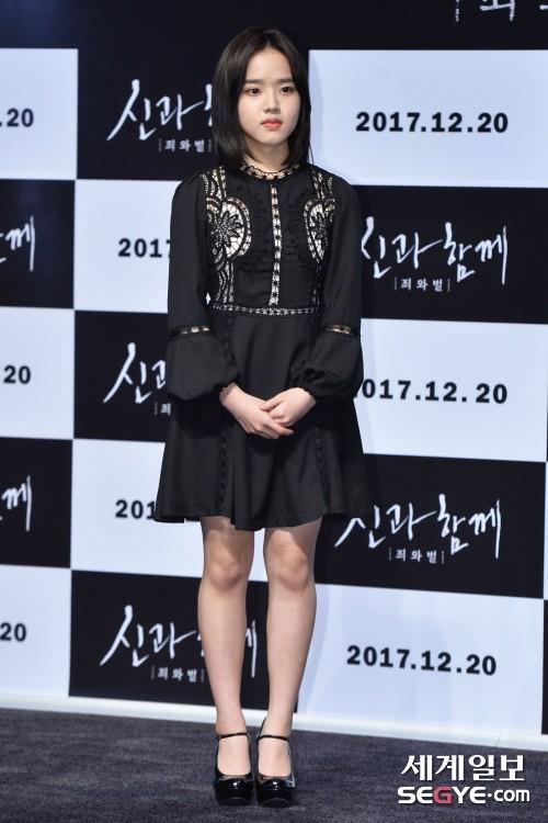 김향기, '물오른 미모'