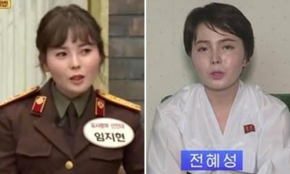 임지현 사태로 본 탈북자 재입북
