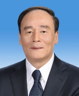 돌아온 왕치산… 美·中 무역전쟁 '소방수' 될 듯