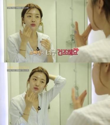 '인생술집' 장희진, 방송서 처음 공개한 민낯에 제작진 '깜짝' 놀란 이..