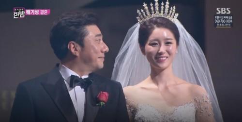 """배기성 """"12살 연하 아내…너무 일찍 태어나 미안"""""""