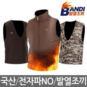1+1특가50%세일/2018년반디발열조끼/방한온열보온조끼