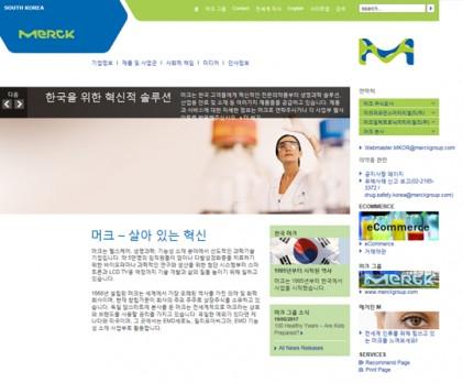 머크, 대장암 치료제