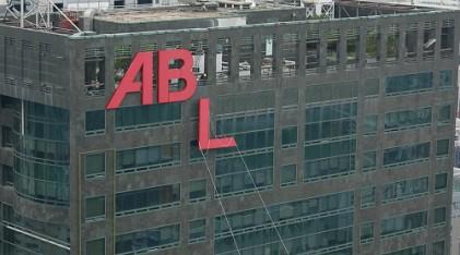알리안츠생명, 8월부터 ABL생명으로 사명 변경