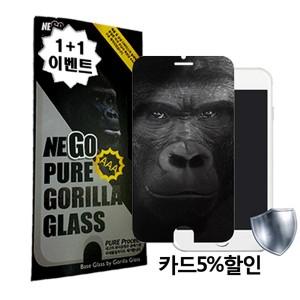 강화유리필름/풀커버 갤럭시S9플러스 노트8 아이폰X 8