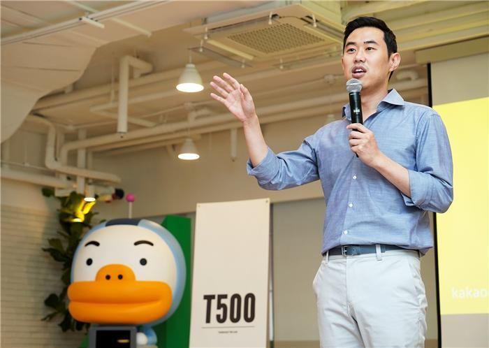 """임지훈 카카오 대표 """"AI시대"""