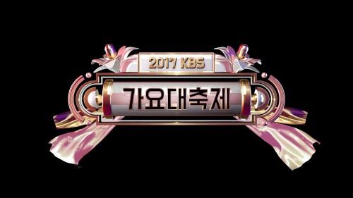 'KBS 가요대축제', 엑소-방탄소년단-트와이스-워너원 최종 라인업 확정(공식)