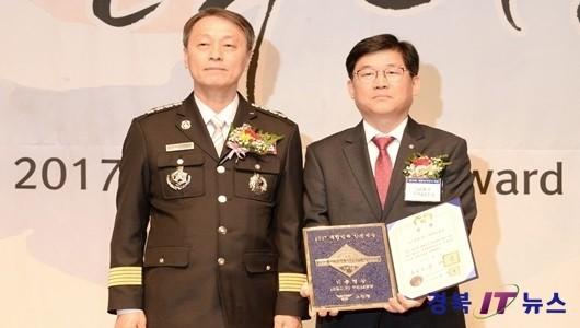 LG전자 구미A3공장, 대한민국안전대상 '대통령상' 영예