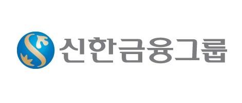 신한금융, 사외이사 후보 3인 신규 추천…내달 22일 주총서 선임