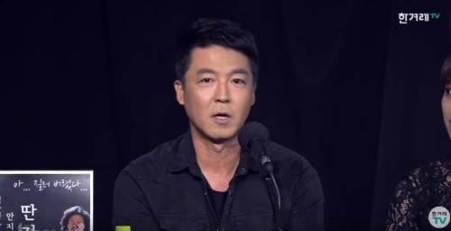 """신동진 아나가 말하는 김성주 사건…""""마음이 찢기는 것 같았다"""""""