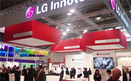 휴대폰에 희비 갈린 삼성전기-LG이노텍