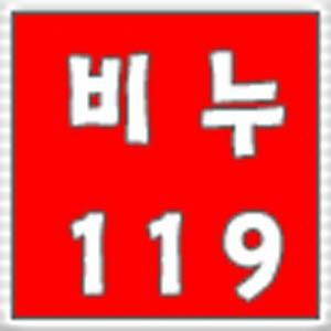 천연비누만들기/천연화장품/비누몰드/포장재료/스티커