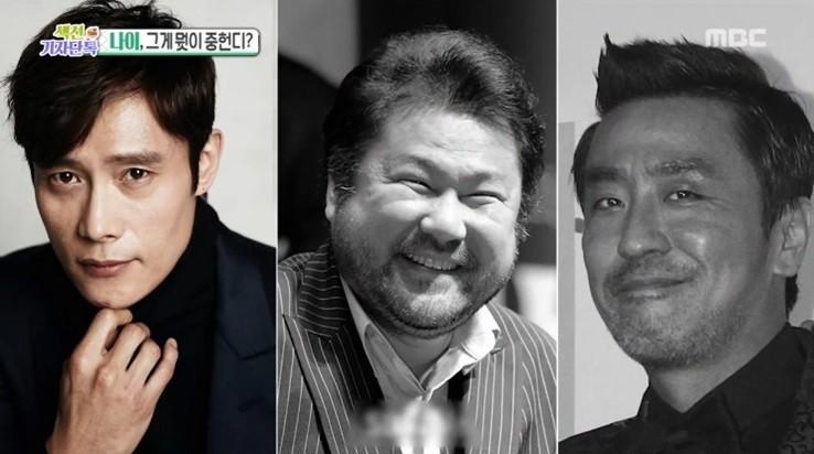 '인생술집' 배우 고창석, 이병헌·맷데이먼 동갑 친구 '극과 극'