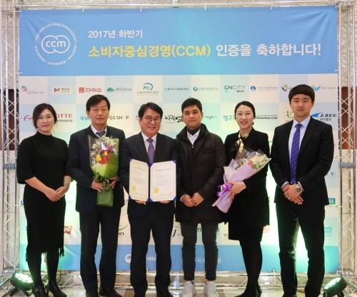 요넥스코리아, 동종업계 최초 소비자중심경영 2회 연속 인증