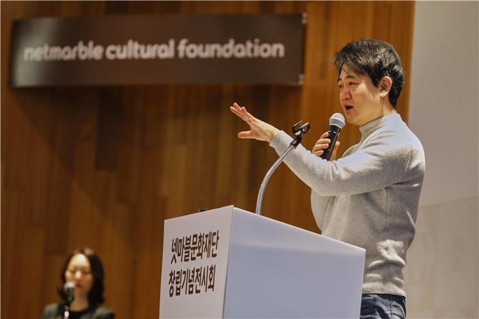 """게임업계, 잇단 공익재단 설립…""""인식 개선 앞장"""""""