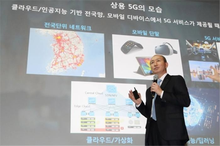 "KT ""진정한 이동형 5G, 내년 3월 세계최초 상용화"""