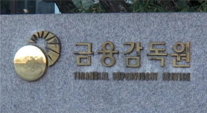 은행지주회사, 상반기 당기순이익 6조1933억원