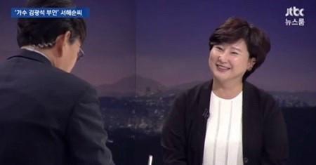 故 김광석 유족 측이 서해순 인터뷰에 보인 반응